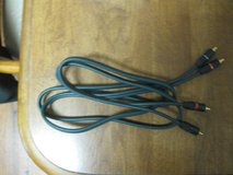 Pro Link Audio Cable 6 Ft.*FREE* in Houston, Texas