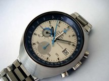 Omega Watches. Looking to buy Omega watches mens watch in St. Charles, Illinois