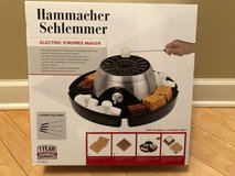 Hammacher Schlemmer Electric S'mores Maker in Naperville, Illinois