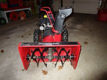 POWER SMART 22'' SNOW BLOWER in Aurora, Illinois