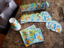 Blue Safari 1st Birthday Supplies in Fort Campbell, Kentucky