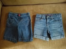 Girls Long Jean Shorts, Size 6 in Fort Campbell, Kentucky