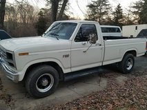 1986 FORD F250 TRUCK in Quantico, Virginia
