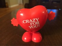 Vintage Wind-Up Heart in St. Charles, Illinois