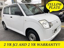 2 YR JCI AND 2 YR WARRANTY!! 2008 SUZUKI ALTO!! FREE LOANER CARS AVAILABLE NOW!! in Okinawa, Japan