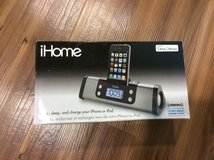 Brand New iHome Charger & Portable  speaker - older gens in Okinawa, Japan