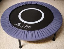 domyos trampoline for sale in Stuttgart, GE