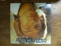 Barry Manilow-This One's For You-1976 LP Vinyl in Houston, Texas