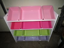 12 TOY BIN STORAGE SET # 2 in Bolingbrook, Illinois