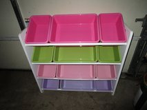 12 TOY BIN STORAGE SET # 3 in Bolingbrook, Illinois