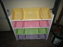12 TOY BIN STORAGE SET # 4 in Bolingbrook, Illinois