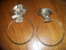 ANTIQUE BRASS TOWEL HOLDERS (2) in Fairfield, California