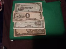 Peso notes from occupied Philippines in Fort Leonard Wood, Missouri