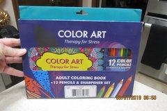 Adult Coloring Kit - Book Plus Colored Pencils & Sharpener - NEW! in Houston, Texas