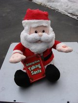 NEW INTERACTIVE TALKKING SANTA in Bartlett, Illinois