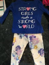 12-18 month strong girls in Chicago, Illinois
