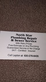 Looking for a Plumber in Aurora, Illinois