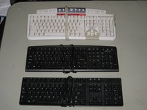 Computer USB keyboards in Westmont, Illinois