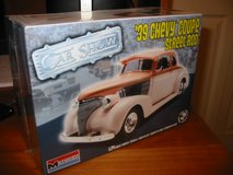 1/24th scale 1939 Chevy street rod model car kit in Aurora, Illinois