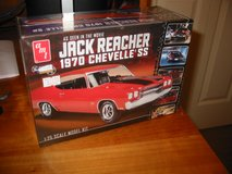 1970 Chevelle SS model car. Jack Reacher edition.  1/5th plastic in Bolingbrook, Illinois