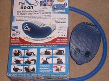 The Bean Deluxe Ultimate Exerciser with DVD & Pump in Conroe, Texas