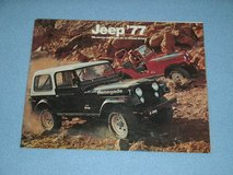 1977 Jeep Brochure full car line-up in Westmont, Illinois