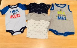 Baby Boy Spring/Summer Onesie Lot. Size 6 months. 5 pieces total. in Bolingbrook, Illinois