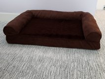 Plush Brown Pet Bed Sofa - Small in Oswego, Illinois