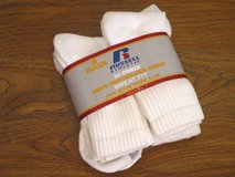 NEW Russell Athletic Socks 5 Pairs in Bartlett, Illinois