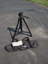 QSX6502TM TRIPOD WITH CLOTH CASE in Bartlett, Illinois