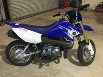 Yamaha Dirt Bike for Sale or Trade in Fort Polk, Louisiana