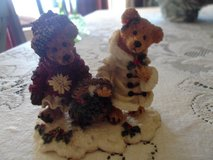 Boyd's Bears and Friends in Alamogordo, New Mexico