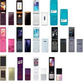 Wanted Used Soft Bank Flip Phone in Okinawa, Japan