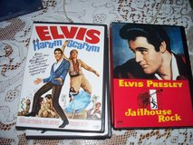 ELVIS COLLECTION in Travis AFB, California