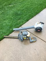 RYOBI GAS WEDGE TRIMMERS AND GAS BLOWER in Yorkville, Illinois