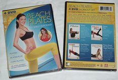 NEW Beach Pilates 4 Disc Set DVD Workout Abs Buns Thighs Exercise Fitness Video in Yorkville, Illinois