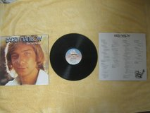 Barry Manilow-This Ones For You1976 Vinyl*FINAL* in Kingwood, Texas