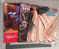 2 Annie's Attic & Afghan calendar crochet patterns in Yucca Valley, California