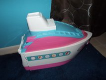 Barbie boat in The Woodlands, Texas