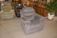 New Recliner in Chocolate Color in Tacoma, Washington