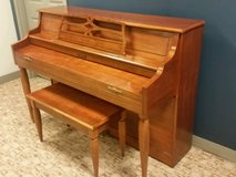 Upright Baldwin Piano - Downtown Des Plaines in Palatine, Illinois
