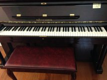 Beautiful upright piano in great condition in Palatine, Illinois