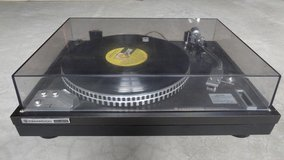 Turntable, amp, headphones in Yorkville, Illinois