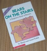 RARE Vintage 1993 Bears on Stairs A Beginners Book of Rhymes Hard Cover Book w Fold Out Pages in Chicago, Illinois