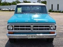 Need Grille/grille parts for 1971/72 Ford F100 in Alamogordo, New Mexico