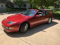 Nissan 300ZX 2+2 with T-Tops like new in Yorkville, Illinois
