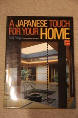 Japanese Touch For Your Home in Ramstein, Germany