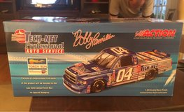 1:24 Scale Race Truck in Plainfield, Illinois