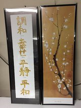 """Oriental Pictures 36""""L x 12"""" W in Glendale Heights, Illinois"""