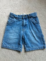 Boy Shorts in Glendale Heights, Illinois